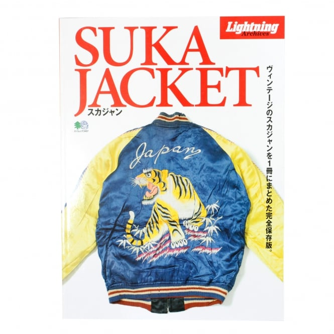Lightning Clutch Magazines Lightning Suka Jacket Magazine