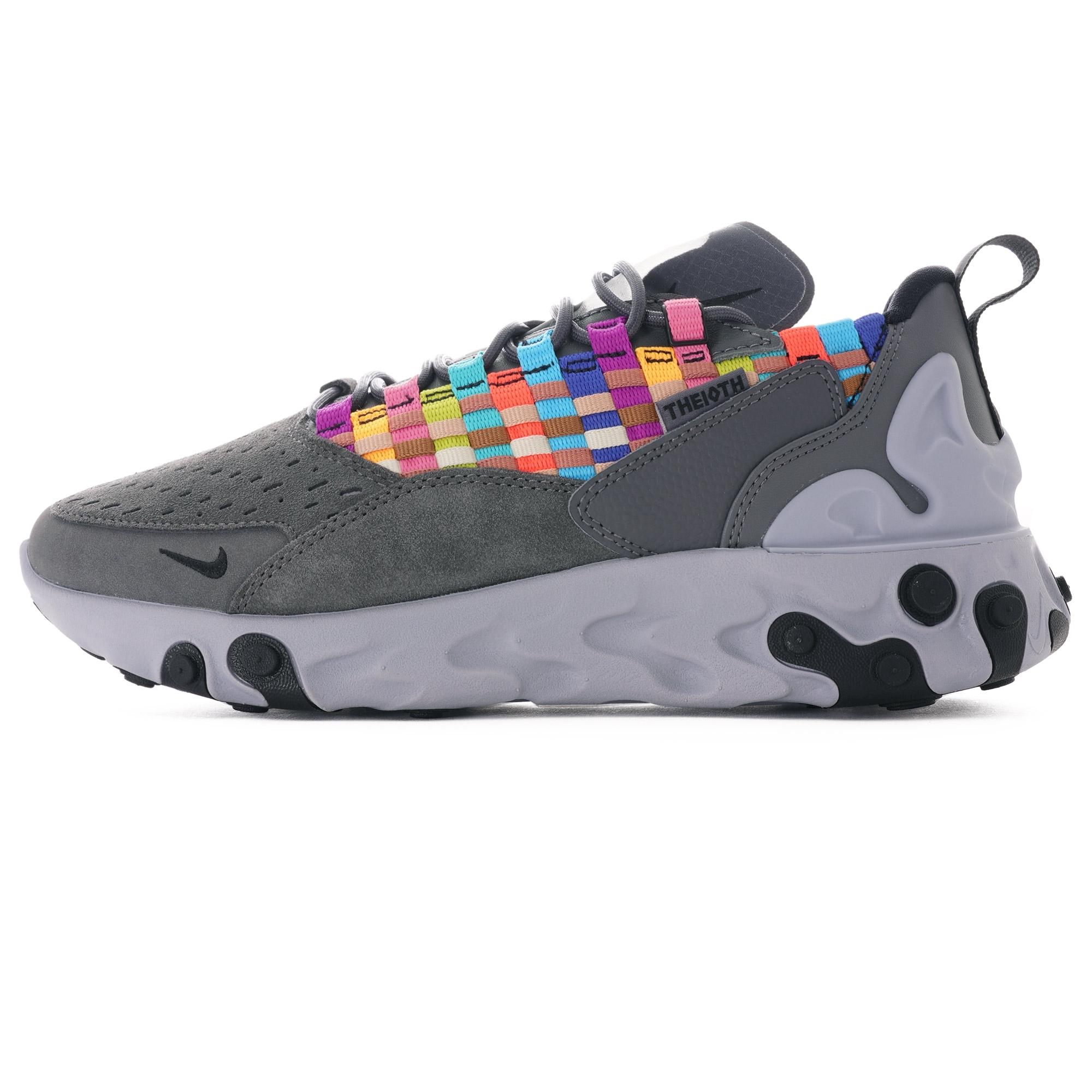 Nike React Sertu - Iron Grey