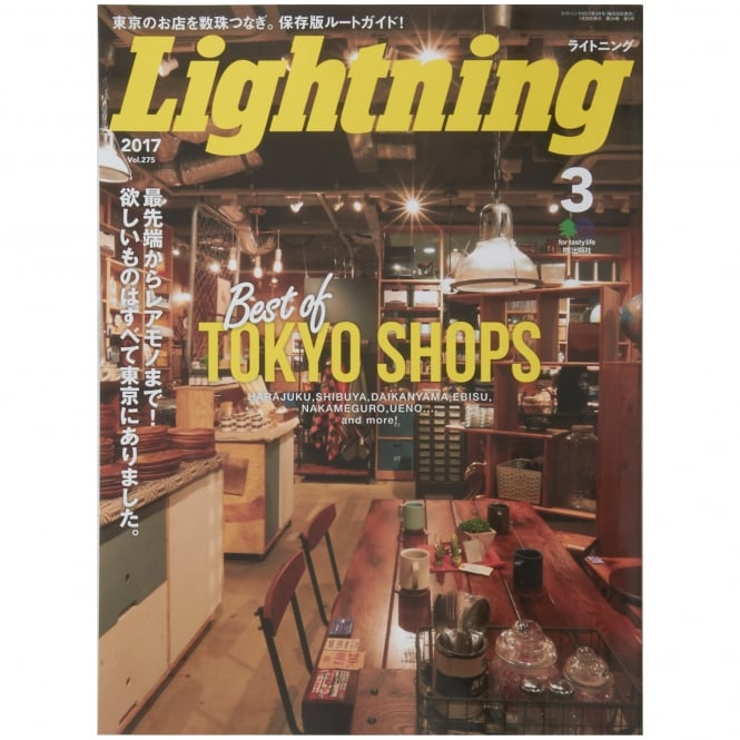 Lightning Clutch Magazines The Best Of Tokyo Shops