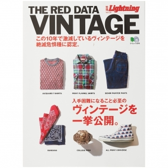 The Red Data Vintage