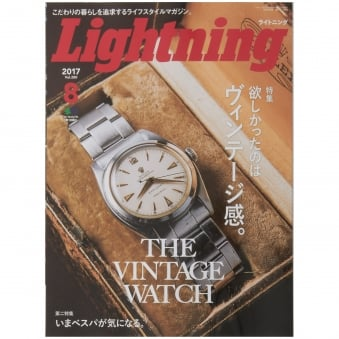 The Vintage Watch